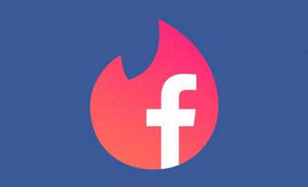 Facebook Dating: la opción de Facebook que imita a Tinder